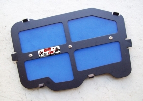 Luftfilterkastendeckel Air-Box-Lid (Yamaha YFZ 450)