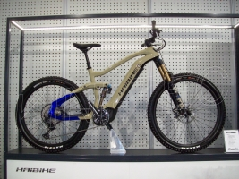Haibike MTB/Fully AllMtn 7 Yamaha PWX-2 80NM 600WH coffee